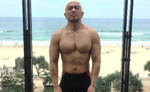松本人志 ・名言・一言・格言集
